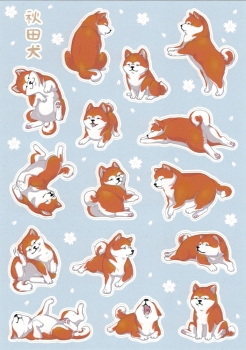 Sticker-Set - Akita (Red)